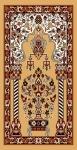 ковры ОАО Ковры Кайраккума - Mosque collection