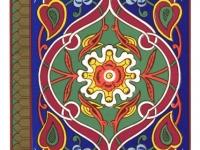 Tajik-ornaments-107-
