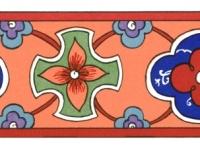 Tajik-ornaments-153-