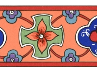 Tajik-ornaments-155-