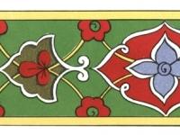 Tajik-ornaments-156-