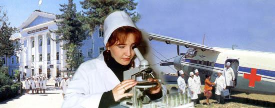 Здравоохранение Таджикистана