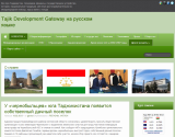 Tajik Development Gateway in English