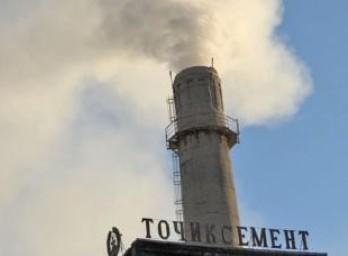 Промышленность Душанбе - Таджикцемент
