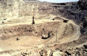Алтын-Топканское рудоуправление