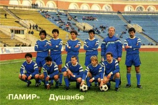 Футбольный клуб Памир Душанбе