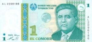 Снижение курса рубля повлияет на таджикский сомони
