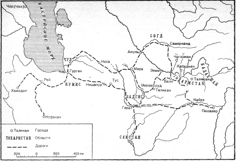 Тохаристан в VI - начале VIII в.