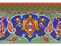 Tajik-ornaments-045-