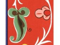 Tajik-ornaments-083-