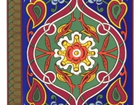 Tajik-ornaments-107-