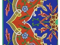 Tajik-ornaments-110-
