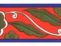 Tajik-ornaments-122-