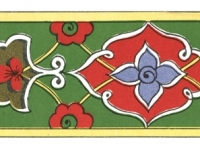 Tajik-ornaments-158-