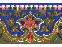 Tajik-ornaments-164-