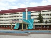 ГУП «Таджикская алюминиевая компания» (TALCO)