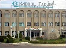 СП Кабоол-Таджик-Текстайлз