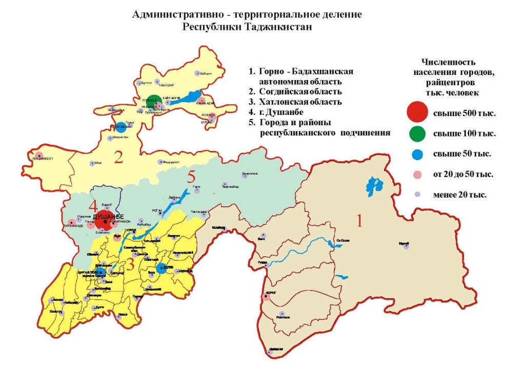 Регионы Таджикистана