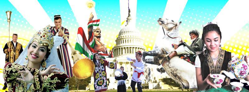 Консульский отдел Посольства США в Республике Таджикистан