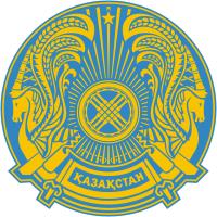 Законодательство Казахстана в сфере интеллектуальной собственности