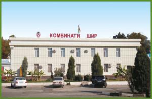 Душанбинский молочный комбинат