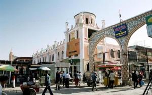 город Истаравшан
