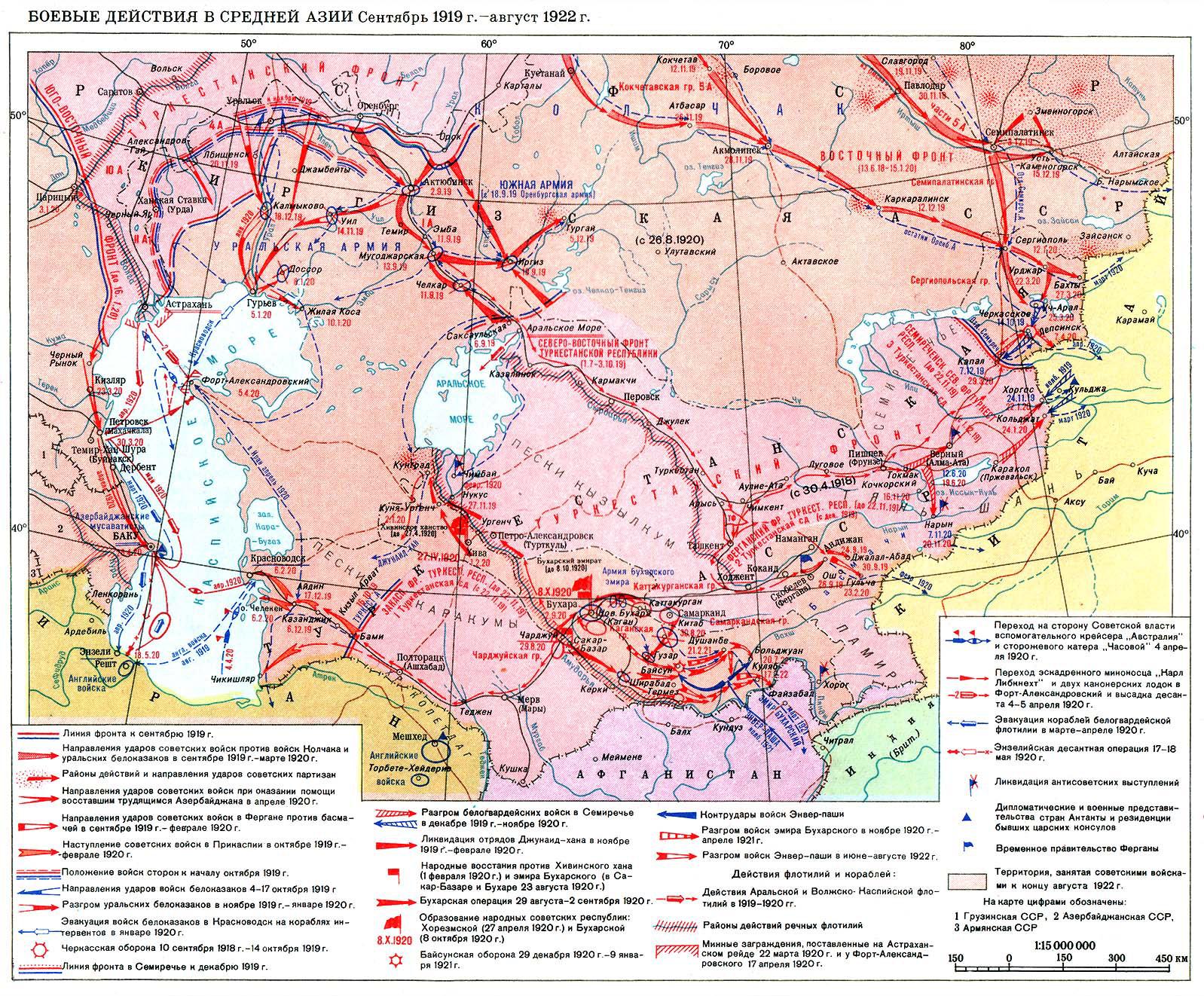 История басмачества. Карта боевых действий в Средней Азии, сентябрь 1919 — август 1922 годов