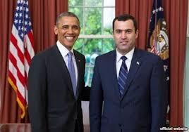Посол Таджикистана в США
