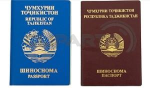 По заграничному паспорту без визы