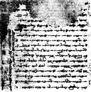 Авеста как исторический источник. Страница рукописи «Авесты»