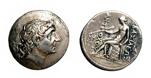 Средняя Азия в составе Селевкидского государства. Серебряная монета тетрадрахма сирийского государства Селевкидов времен правления Антиоха II (261-246 до н.э.)