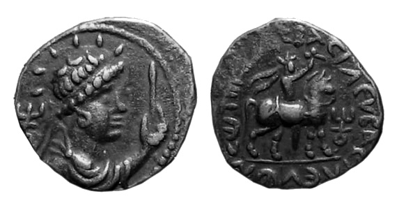 Начальный период Кушанского царства. Монеты кушанских царей