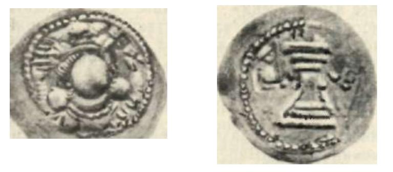 Кидариты. Кидаритская монета