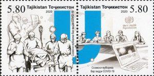 почтовые марки Таджикистана, посвященные борьбе с вирусом COVID-19